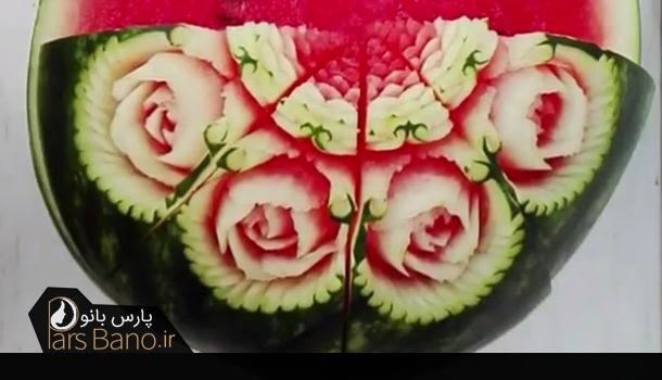تزئین هندوانه به صورت گل