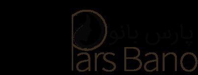پارس بانو ( بانوی خلاق و هنرمند پارسی ) | آموزش رشته های هنری بانوان